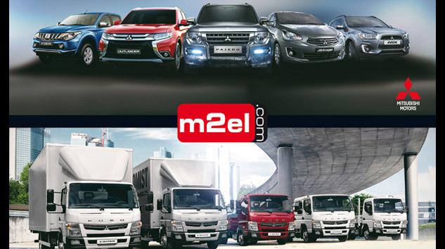 """İkinci El Mitsubishi'ler """"m2el.com""""da"""